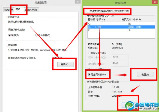 QQ截图20140914081602.png