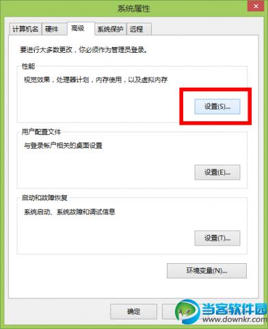 QQ截图20140914074808.png