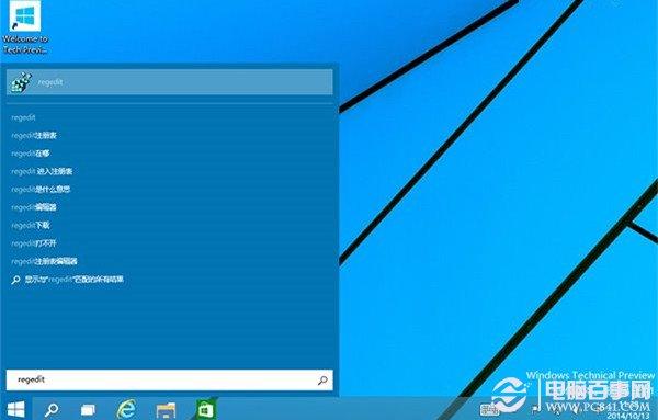 Win10如何加快桌面应用的启动速度 Win10快速启动教程