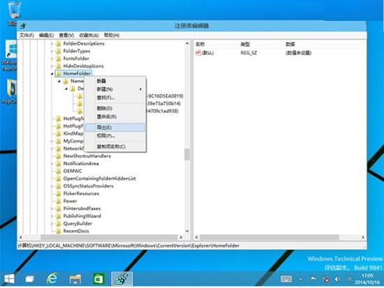 如何清空Win10系统文件管理器主页内容,清空Win10文件管理器主页的办法,系统之家