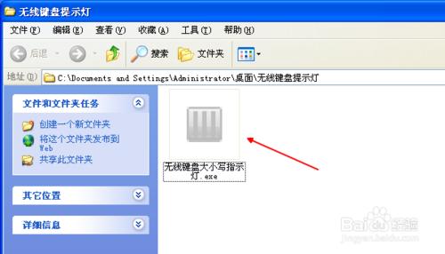 无线键盘大小写指示灯怎么安装? 三联