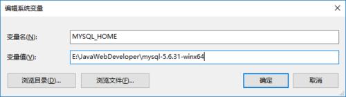 如何安装MySQL,MySQL两种安装方式
