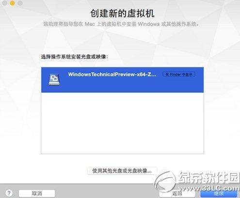vmware7虚拟机安装win10教程:vmware7安装win10系统步骤3