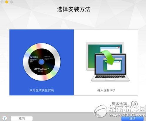 vmware7虚拟机怎么安装win10? 三联