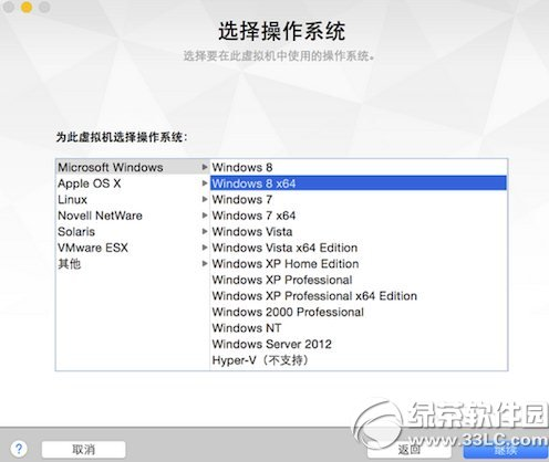 vmware7虚拟机安装win10教程:vmware7安装win10系统步骤4