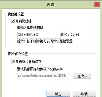 网页如何复制下载,如何将网页收藏到电脑上,网页图文收藏教程,系统之家