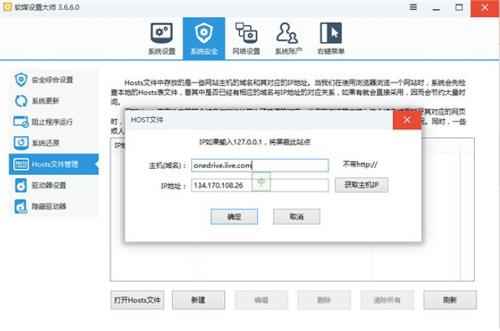 OneDrive无法登陆解决办法,OneDrive为什么不能登录,解决OneDrive无法登陆教程,系统之家