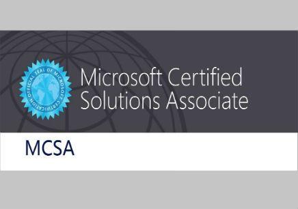 微软认证系统管理员