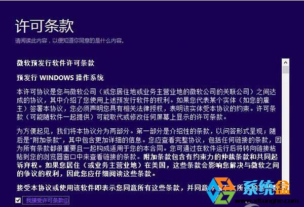 Win8.1系统怎么升级到Winodw10系统? 三联