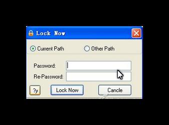 如何加密文件夹,文件夹加密新招,超强的文件夹加密技巧,系统之家