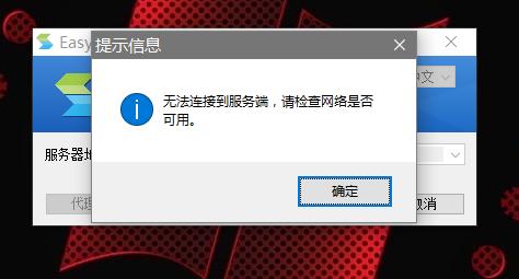Windows 7系统下无法使用VPN 怎么解决?