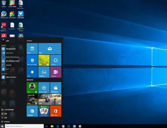 Windows系统电脑怎么修改注册表解决全屏截图黑屏的问题