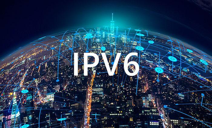 什么是IPV6 IPV6与IPV4的区别