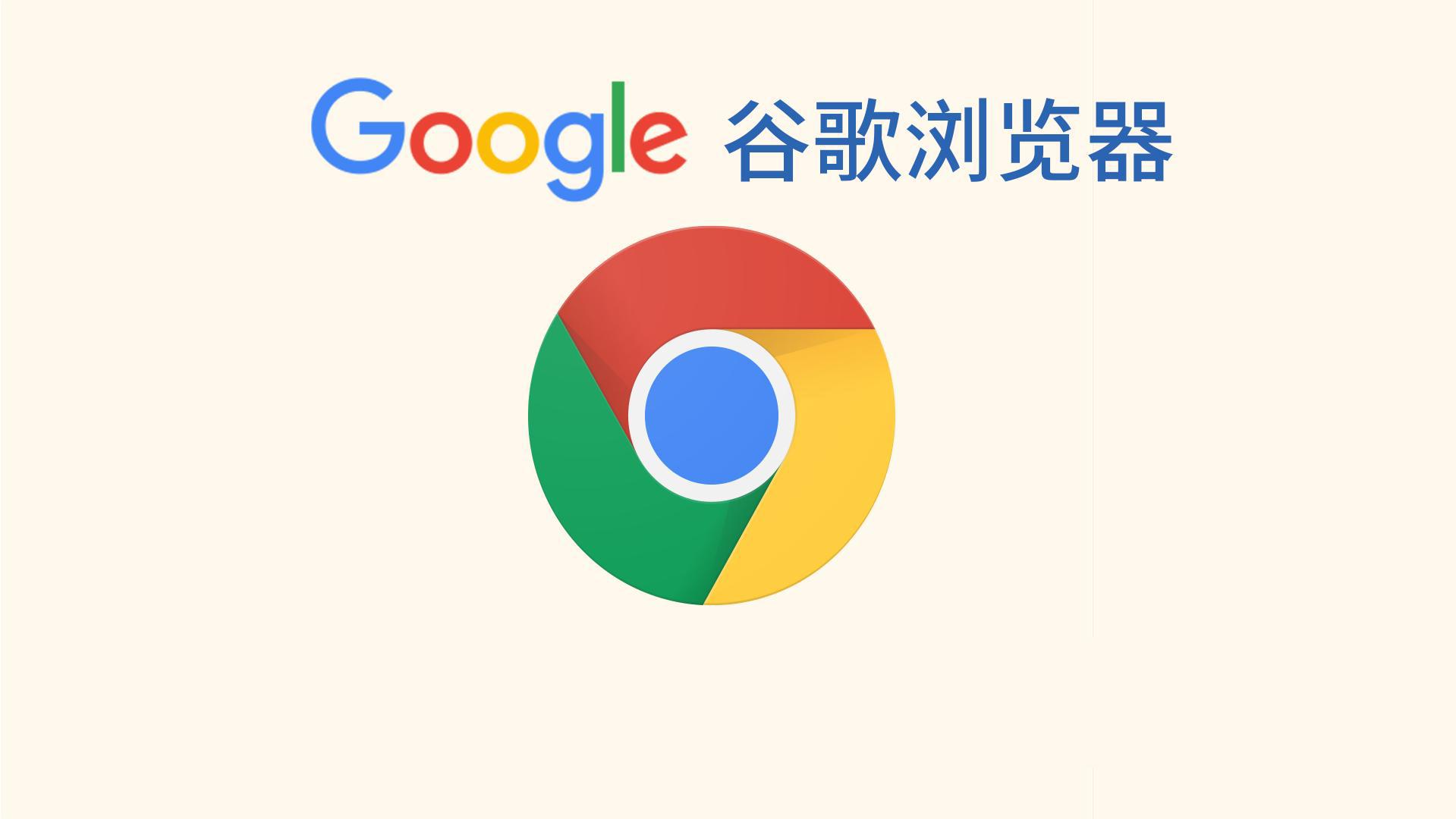 7 个隐藏功能和使用技巧,让你的 Chrome 浏览器用得更顺手