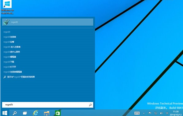 Win10系统如何提高桌面应用启动速度,怎么缩短Win10系统应用打开时间,系统之家