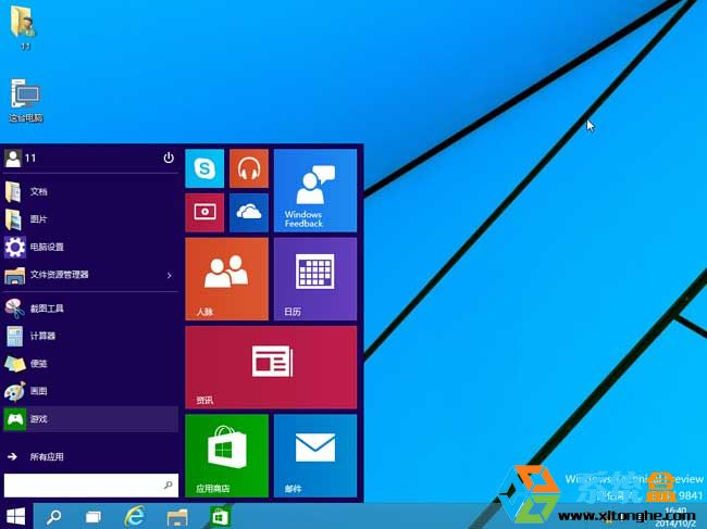 Windows10预览版安装体验7大新特性 三联