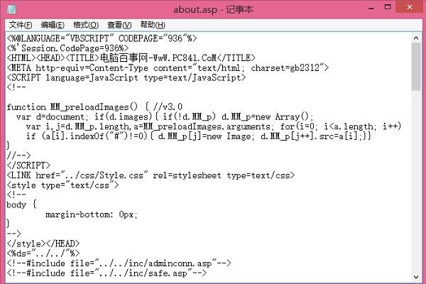 asp是什么文件 asp文件如何打开?