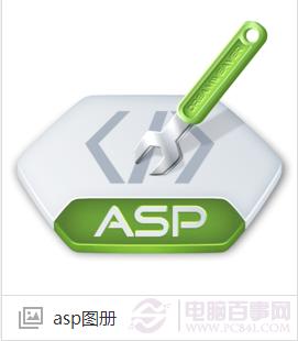 asp是什么文件? 三联